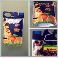 Quality coconut water spout pouch machine filling,sealing and packing for sale