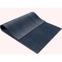 China custom rubber floor mats,kitchen rubber mats,rubber stable matsfrom Qingdao Singreat in chinese(Evergreen Properity ) on sale