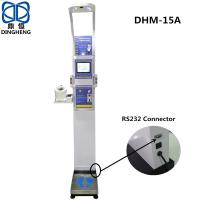 China DHM-15A Floor and Platform Electronic Balance (Large Scale) 150kg weighting scale height and weight measurement instrume on sale