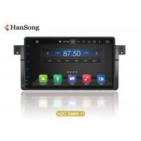 Wholesale BMW E46 B Android Head Unit  Entertainment  System Professional Android OS 8x from china suppliers