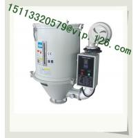 Wholesale Made in China Standard Hopper Dryer For Kazakhstan from china suppliers