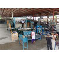 Wholesale Gas Fuel Type Automatic Egg Tray Machine  Paper Pulp Recycling Production Line from china suppliers