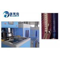 Wholesale PET 5 Gallon Plastic Blow Moulding Machine 380V 50Hz One Year Warranty from china suppliers