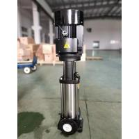 Wholesale High Head High Pressure Vertical Centrifugal Pump Buildings Water Boosting from china suppliers