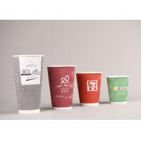 Wholesale Personalized Triple Wall Cups Disposable For Hot Beverage , Food Grade Paper from china suppliers