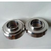 Wholesale Stainless Steel Pipe Fittings Stainless Union from china suppliers