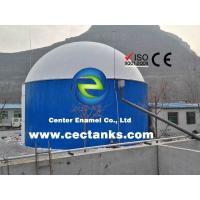 Buy cheap Center Enamel Provide Biogas Storage Tanks Design And Manufacturing For Customer from wholesalers