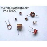 China Copper spring on sale