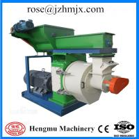 China low maintenance cost wood pellet machine with factory price on sale