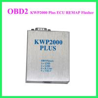 Wholesale KWP2000 Plus ECU REMAP Flasher from china suppliers