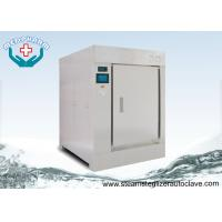China Muti Sterilization Cycles Medical Waste Autoclave With Double Door Mutual Lock on sale