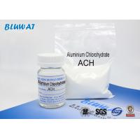 Wholesale Drinking Water Treatment Coagulant ACH Aluminium Chlorohydrate from china suppliers