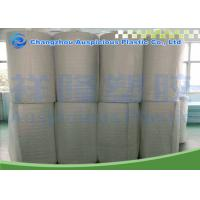 Buy cheap PE Foam Laminated Aluminum Bubble Wrap Insulation Roll For Roof Heat Insulation from wholesalers