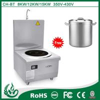 induction soup cooker cheap induction cooker the best choice for you