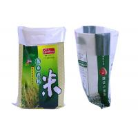 Wholesale Waterproof Bopp Laminated Polypropylene Woven Bags PP Woven Rice Bags Manufacturer from china suppliers