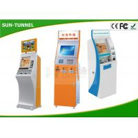 China Card Dispensing Information Access Digital Signage Kiosk Interactive Coupon Printing on sale