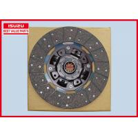 7 KG Net Weight ISUZU Clutch Disc Best Value Parts 1876101190 For FVR 6HK1
