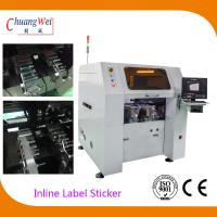 Wholesale HTP10S-00 High Speed Sticker Machine With 1130*1096*1426mm Working Area from china suppliers