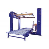 Wholesale PLC Control Robot Pallet Wrapping Machine Pallet Wrapper With Top Sheet Dispenser from china suppliers