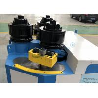 Wholesale Vertical Hydraulic Section Bending Machine Complicated Structure Full Function from china suppliers