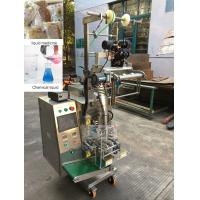 Wholesale Automatic 1-100ml Chemical Liquid Pouch Packing Machine High Reliability from china suppliers