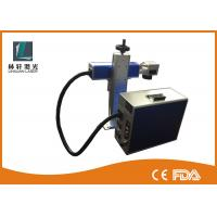Fast Speed Online Flying Metal Laser Marking Machine For Logo Number Date