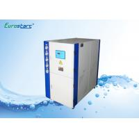 Wholesale Low Noise 8 HP Water Cooled Water Chiller Portable Water Cooled Chiller from china suppliers