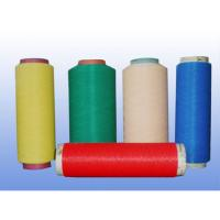 Wholesale cheap and durable colored Fiberglass Insect Screen from china suppliers