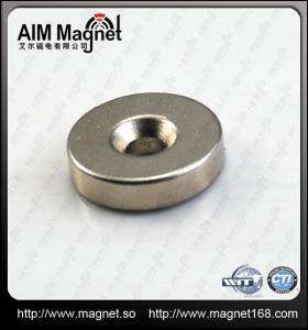 China neodymium thin rod magnet on sale