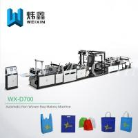 Wholesale Eco - Friendly Non Woven Polypropylene Bags Making Machine Fully Automatic from china suppliers