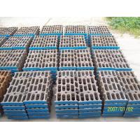 Wholesale Industry Grid Cement Mill Liners Wear Resistance With ZGCr5Mo from china suppliers