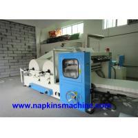z fold paper folding machine