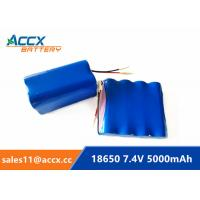 China li-ion 18650 battery pack 7.4V 5000mAh 5200mAh rechargeable battery with PCM protection 5C discharge on sale