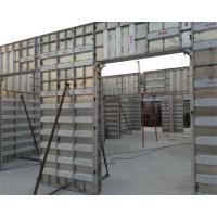 Wholesale Light Durable Construction Formwork System Metal Wall Panel Formwork System from china suppliers