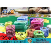 Wholesale Square Crystal Acrylic RFID Casino Poker Chip Set Plaque Wear Resistant from china suppliers