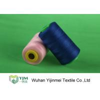 China Colorful Ring Spun Core Spun Polyester Sewing Thread For Sewing Suits / Trousers on sale