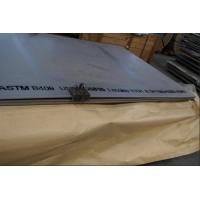 Wholesale astm B688 astm A240 uns N08367 alloy 6xn AL-6XN plate sheet strip coil plates sheets from china suppliers
