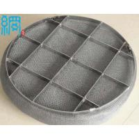Quality Wire Mesh Mist Eliminator for sale