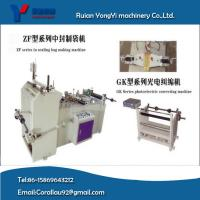 China YY-ZF series in Middle-Sealing bag making machine on sale