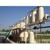 Wholesale Waste Oil Refinery Plant from china suppliers