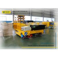 Buy cheap Easy Operated Coil Transfer Cart High Speed Pandent And Remote Controller from wholesalers