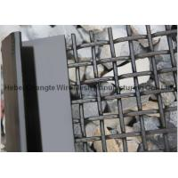 Wholesale High Carbon Steel Self Cleaning Screen Mesh For Sand & Gravel Vibrating Screen from china suppliers