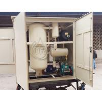 Wholesale Double Stage Thermal Vacuum Insulation Oil Purifier Machine For Transformer from china suppliers