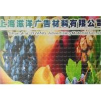 Quality 3d photo laminating film for sale