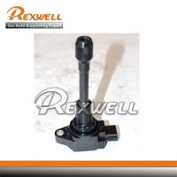Buy cheap nozzle from wholesalers