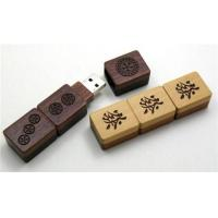 Wholesale Wooden USB (UB-W6001) from china suppliers