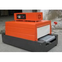 Wholesale Water Spray Type Shrinking Machine from china suppliers