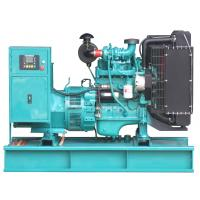 62.5kva 50kw Commercial Diesel Generators Aspiration Turbocharged And Aftercooled