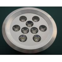 Wholesale 9W Energy Saving IP44 Outside Aluminum Led Ceiling Lighting Fixtures 800lm 92MM from china suppliers