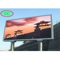 Wholesale 1920 Hz Double column outdoor P10  Advertising billboard RGB P6 P8 P10 from china suppliers